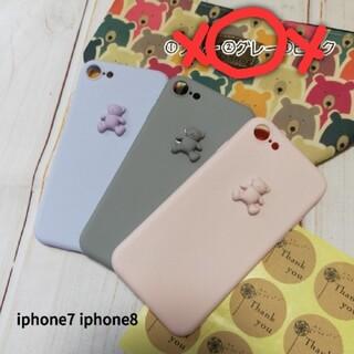 iphone7/8 クマワンポイントケース(iPhoneケース)