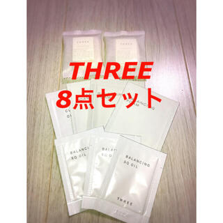スリー(THREE)の新品未使用!THREE洗顔料&バランシングオイル8点セット (洗顔料)