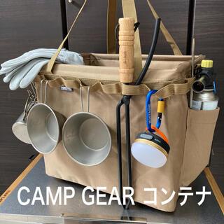 キャンプ 収納ケース ボックス 薪入れ 道具入れ サバゲー 迷彩 リアルツリー (調理器具)