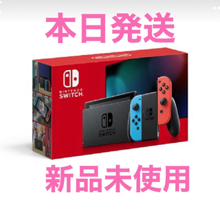 Nintendo Switch - 【新品】任天堂 Switch ネオンブルー