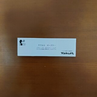 ヤクルト(Yakult)のヤクルト オープナー(収納/キッチン雑貨)