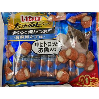 イナバペットフード(いなばペットフード)の大特価★ いなば ちゅるビ〜 まぐろと焼かつお 海鮮ほたて味 10g×20本入り(猫)