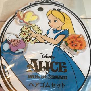 ディズニー(Disney)の不思議の国のアリス オイスター バタフライ ヘアゴム(ヘアゴム/シュシュ)