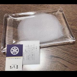 タチキチ(たち吉)のたち吉 盛皿 大皿(食器)
