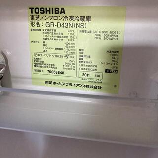 トウシバ(東芝)の東芝冷蔵庫 GR-D43N用 アクション棚等(冷蔵庫)