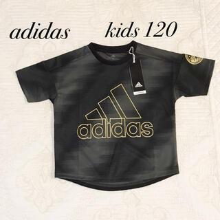adidas - adidas kids120 半袖Tシャツ
