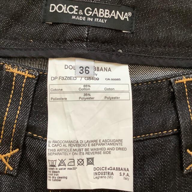 DOLCE&GABBANA(ドルチェアンドガッバーナ)のDOLCE&GABBANA  デニムハーフパンツ  36 レディースのパンツ(デニム/ジーンズ)の商品写真