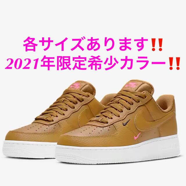 NIKE(ナイキ)の各サイズあり‼️希少‼️2021限定モデル❤️ナイキ エアフォース1❤️ウィート レディースの靴/シューズ(スニーカー)の商品写真