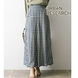 URBAN RESEARCH - URBAN RESEARCH マーメイドギンガムチェックスカート