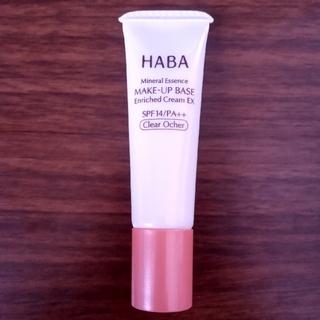 HABA - HABA しっとりベースEXクリアオークル 13g