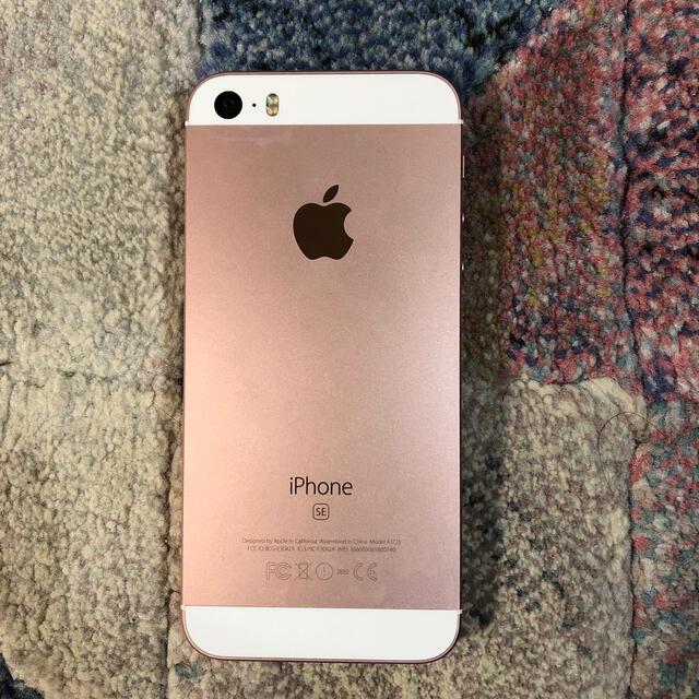 iPhone(アイフォーン)のiPhoneSE第一世代 32GB 美品 ピンクゴールド スマホ/家電/カメラのスマートフォン/携帯電話(スマートフォン本体)の商品写真