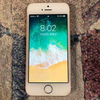 iPhone - iPhoneSE第一世代 32GB 美品 ピンクゴールド