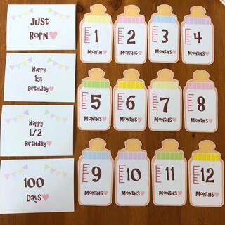 016 月齢カード(アルバム)