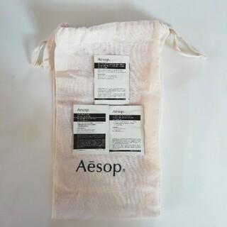 イソップ(Aesop)のAesop 巾着 サンプルつき (ショップ袋)