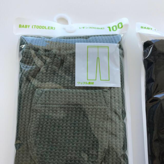 UNIQLO(ユニクロ)のUNIQLO*レギンスパンツ *100 ワッフル キッズ/ベビー/マタニティのキッズ服男の子用(90cm~)(パンツ/スパッツ)の商品写真