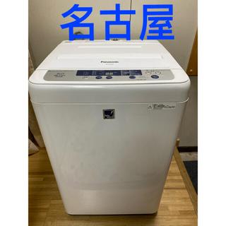 Panasonic - 名古屋市内近郊限定送料設置無料Panasonic 5キロパナソニック全自動洗濯機