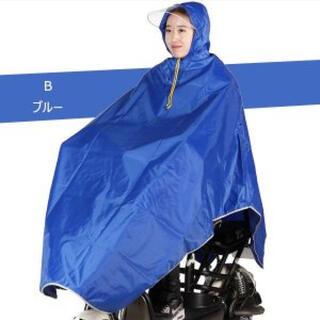 52青 レインコート レインウェア レインスーツ レディース 雨合羽 メンズ(レインコート)