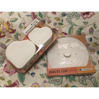 ルクルーゼ(LE CREUSET)のル・クルーゼ マルチ・リッド&マルチ・ハートカップ セット(収納/キッチン雑貨)