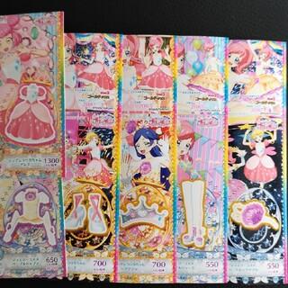タカラトミーアーツ(T-ARTS)のプリチャン シンデレラリカちゃん ジュエリーコスメパープル(カード)