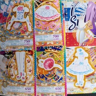 タカラトミーアーツ(T-ARTS)のプリチャン ジュエリーコスメ ジュエリーコスメブルー(カード)