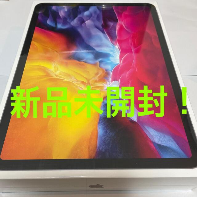 Apple(アップル)のApple iPad Pro 第2世代 11インチ 128GB スマホ/家電/カメラのPC/タブレット(タブレット)の商品写真