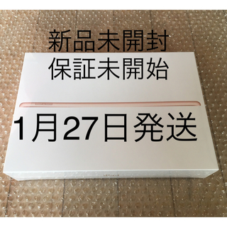 アイパッド(iPad)のiPad 第8世代 32GB WiFi 2020年 新品未開封 ★保証未開始★(タブレット)