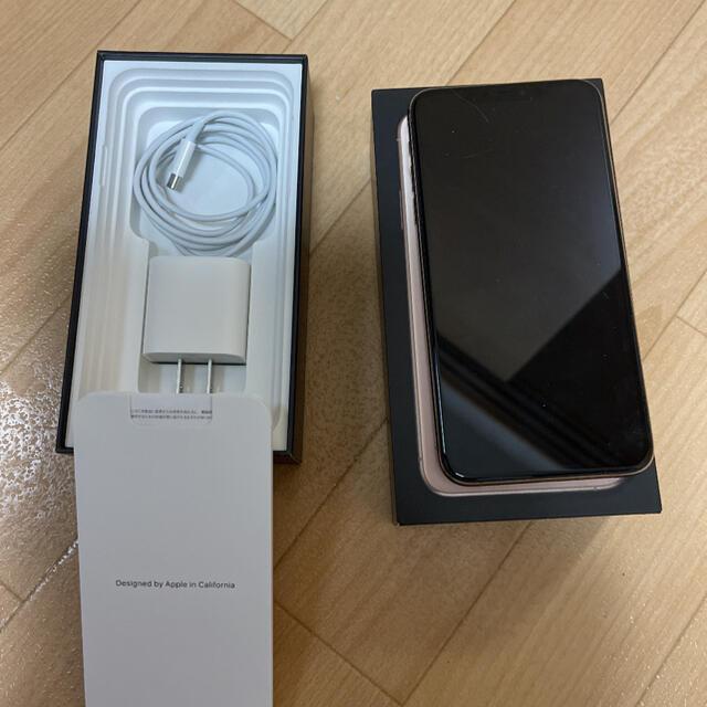 iPhone(アイフォーン)のiPhone 11 Pro Max ゴールド 512 GB docomo スマホ/家電/カメラのスマートフォン/携帯電話(スマートフォン本体)の商品写真
