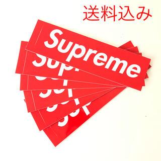 シュプリーム(Supreme)のSupreme Box Logo シュプリーム ボックスロゴ ステッカー セット(しおり/ステッカー)