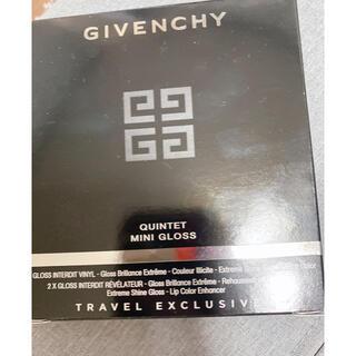 ジバンシィ(GIVENCHY)のグロス・アンテルディ ミニチュアキット 3.5ml×5(リップグロス)