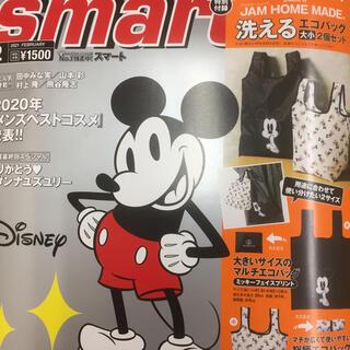 smart 2月号 【付録のみ】 ミッキーマウス× エコバッグ2個セット(エコバッグ)