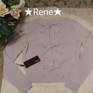René - Rene ルネ★カタログ掲載・完売!!★バックリボン ニットカーディガン★新品