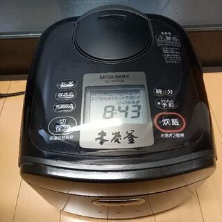 三菱 - 炊飯器 三菱 本炭釜 5.5合
