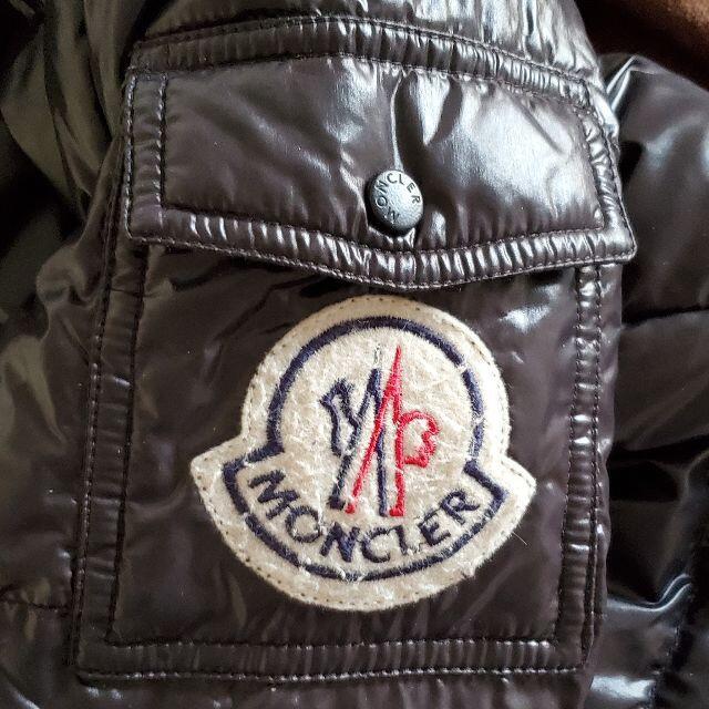 MONCLER(モンクレール)の【ちるちる様専用】モンクレール ダウンジャケット 1 レディースのジャケット/アウター(ダウンジャケット)の商品写真