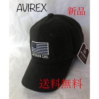 アヴィレックス(AVIREX)の⭐️大人気AVIREX暖かネルキャップ‼️豪華刺繍.ダークgreen❣️(キャップ)