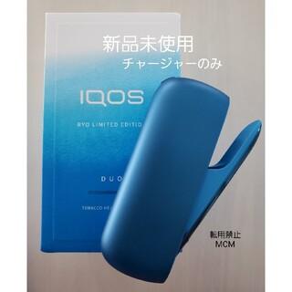 アイコス(IQOS)の【新品未使用】IQOS3 DUO チャージャーのみ(タバコグッズ)