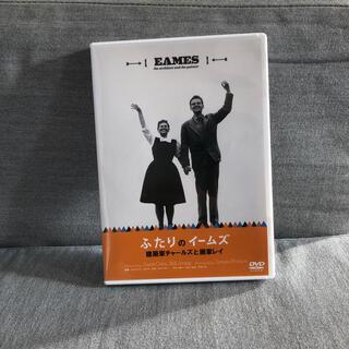 ふたりのイームズ:建築家チャールズと画家レイ 特装版【初回限定生産】 DVD(外国映画)