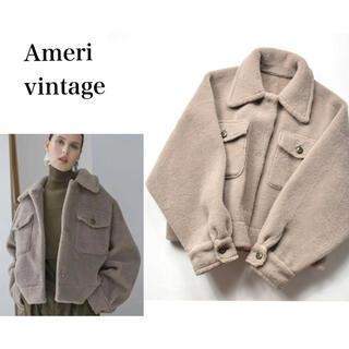 Ameri VINTAGE - 試着のみ アメリヴィンテージ 2way ムートンコート ボアジャケット