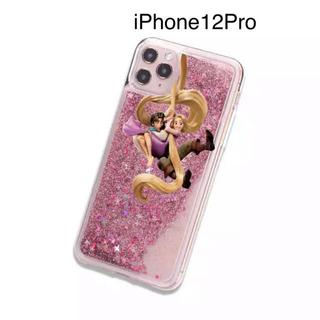ラプンツェル(ラプンツェル)の新品iPhone12ProDisneyディズニーラプンツェルグリッタプリンセス(iPhoneケース)