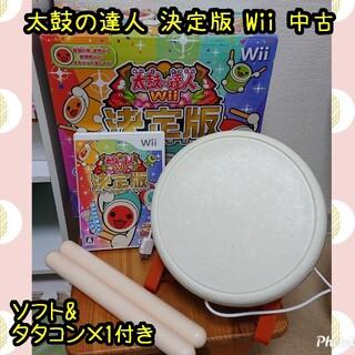 Wii 太鼓の達人 決定版 ソフト 中古 太鼓 バチ セット タタコン