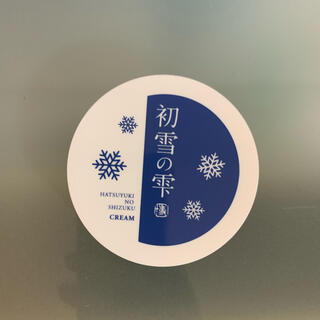 初雪の雫(フェイスクリーム)