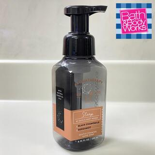 Bath & Body Works 空容器 Sleep