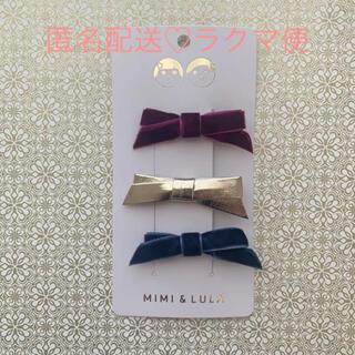 ボンポワン(Bonpoint)のMIMI&LULA ♡ ヘアアクセサリー ヘアクリップ リボン 小 ベルベット(その他)