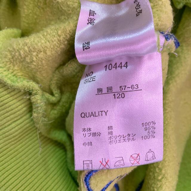 男の子 キッズ/ベビー/マタニティのキッズ服男の子用(90cm~)(Tシャツ/カットソー)の商品写真