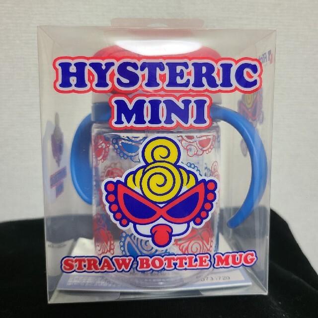 HYSTERIC MINI(ヒステリックミニ)のヒステリックミニ マグ ストローマグ ヒスミニ HYSTERIC MINI キッズ/ベビー/マタニティの授乳/お食事用品(水筒)の商品写真