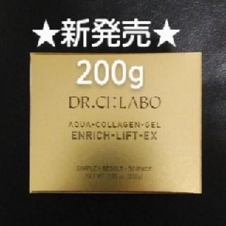 Dr.Ci Labo - 新発売●アクアコラーゲンゲル エンリッチリフトEX Big 200g