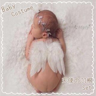 【送料無料】天使の羽根セット ベビー コスチューム