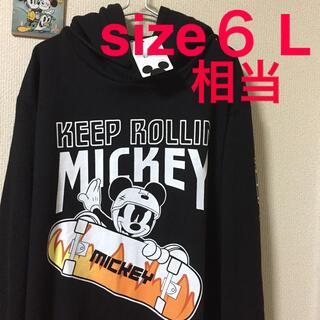 ディズニー(Disney)の大きいサイズメンズ*新品 タグ付き BIG パーカー(パーカー)