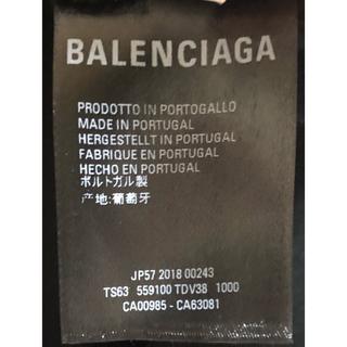 バレンシアガ(Balenciaga)のバレンシアガ スピードハンターズ プリント ジップパーカー(パーカー)