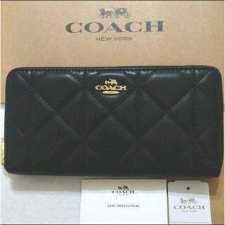 COACH -  COACH 最新モデル 超人気 長財布新品未使用