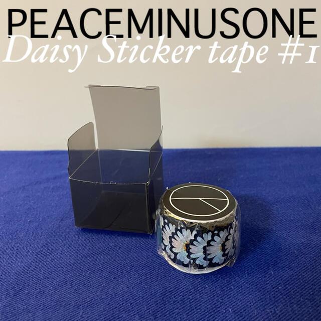 PEACEMINUSONE(ピースマイナスワン)のレア PMO DAISY STICKER TAPE #1 ステッカー メンズのファッション小物(その他)の商品写真